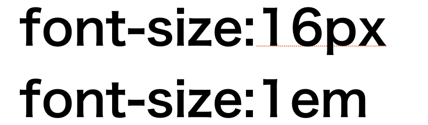CSSのpxとemの違いについてのまとめ