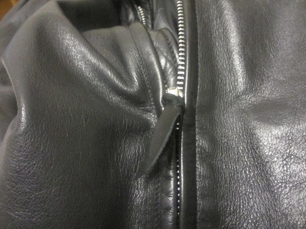 革ジャンのファスナー部分の修理