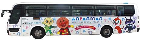 東京から高知へ帰る手段 高速バス