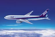 東京から高知へ帰る手段 飛行機