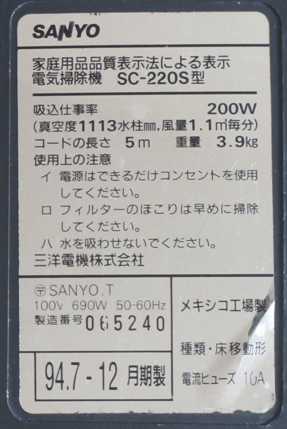 150117_5