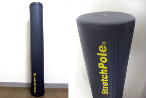 ストレッチポール Stretch Poleとの出会い