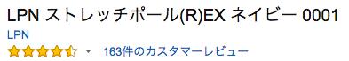 スクリーンショット 2015-01-26 0.35.59